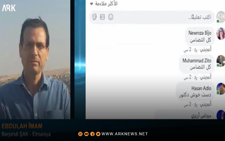 عبدالله إمام: الـPKK  تسبب بتهجير ثلثي الكورد من كوردستان سوريا, ويعمل لتهجير الثلث المتبقي