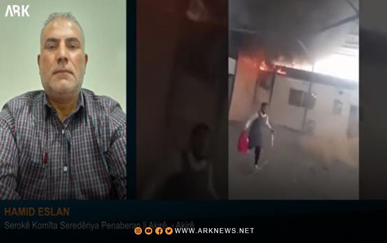 حامد أصلان: اقتصرت خسائر الحريق الذي اندلع في مدرسة قلعة آكري الخاصة بلاجئي كوردستان سوريا على المادية