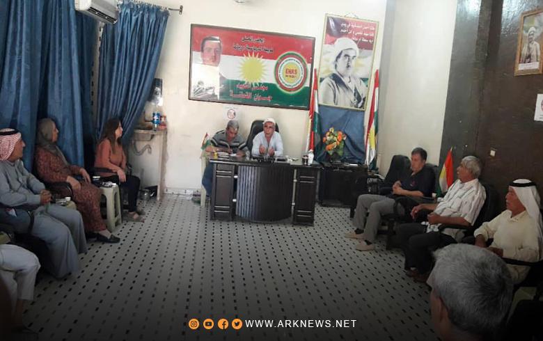المجلس المحلي للـENKS في الدرباسية يعقد اجتماعه الاعتيادي