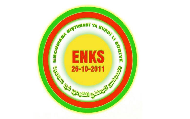 ممثلية أوربا للـENKS تدعو لإحياء يوم العلم الكوردستاني في برلين
