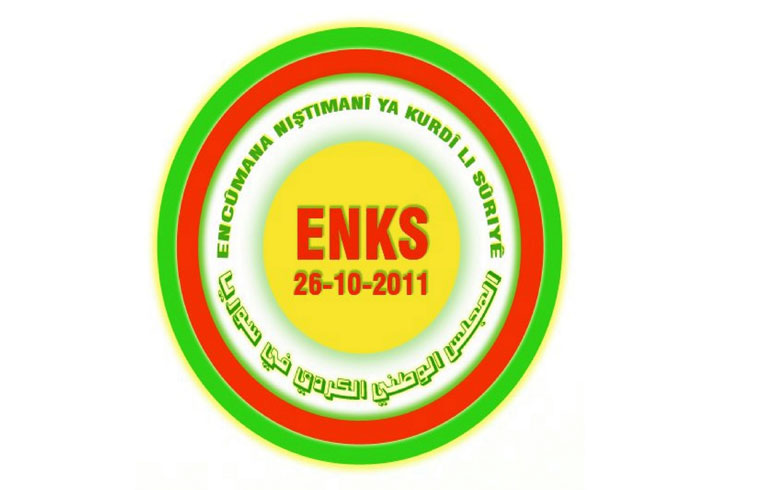 Statement by the General Secretariat of the Kurdish National Council