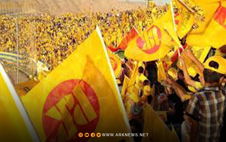 The largest party in the Kurdistan Region and Iraq determines the date of its conference