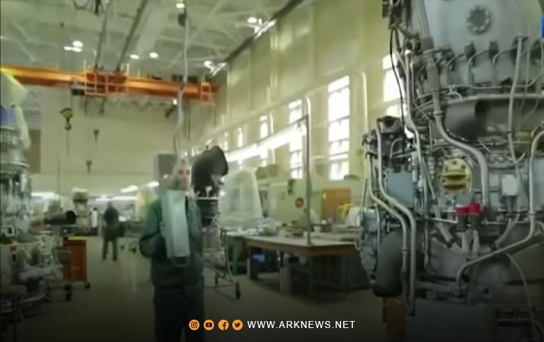 الصين قد توجه ضربة مدمرة إلى الاقتصاد الأوكراني