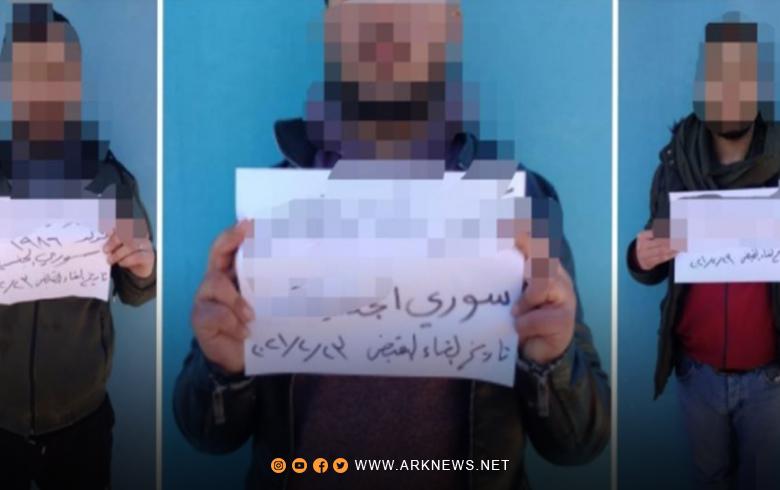 11 sûrî li ser sînorê Iraqê hatin girtin