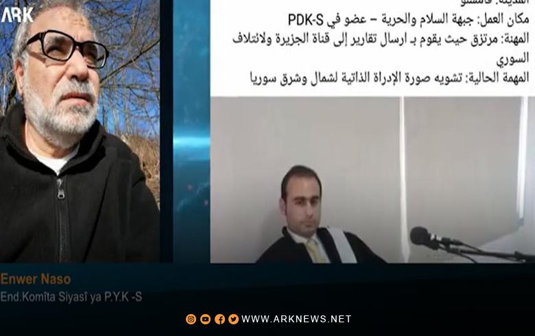 Enwer Naso: Ew  Pîlanên  Rêjîma Sûriyê nikarî li dijî Kurdan bi cî bike, PKK bi cî kir