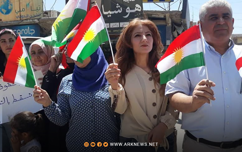 كركي لكي... ENKS ينظم اعتصاماً رافضاً للحزام العربي