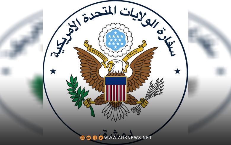 عاجل.. أمريكا تؤكد دعمها للحوار الكوردي-الكوردي