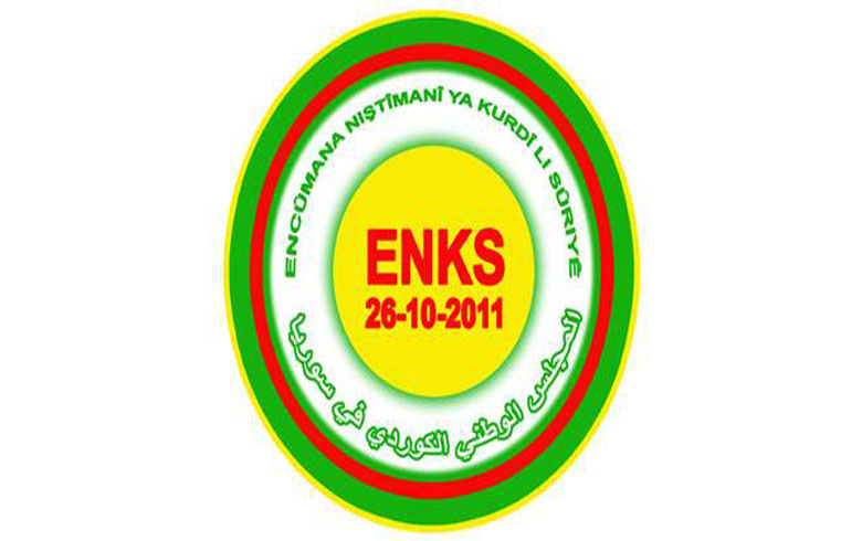 بيان الـ ENKS الى الرأي العام حول التطورات الاخيرة في شرق الفرات