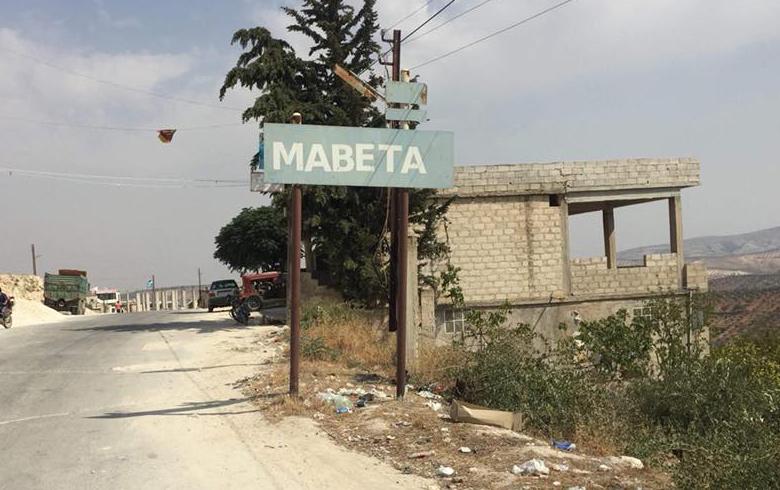 عفرين... إصابة ثلاثة مدنيين كورد نتيجة إطلاق قذائف على بلدة ماباتا