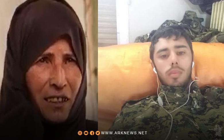 امرأة كوردية تفقد حياتها قهرا على ابنها الذي اختطف على يد مسلحي الـPYD، وتركت خلفها ولدین معاقین عقلیا