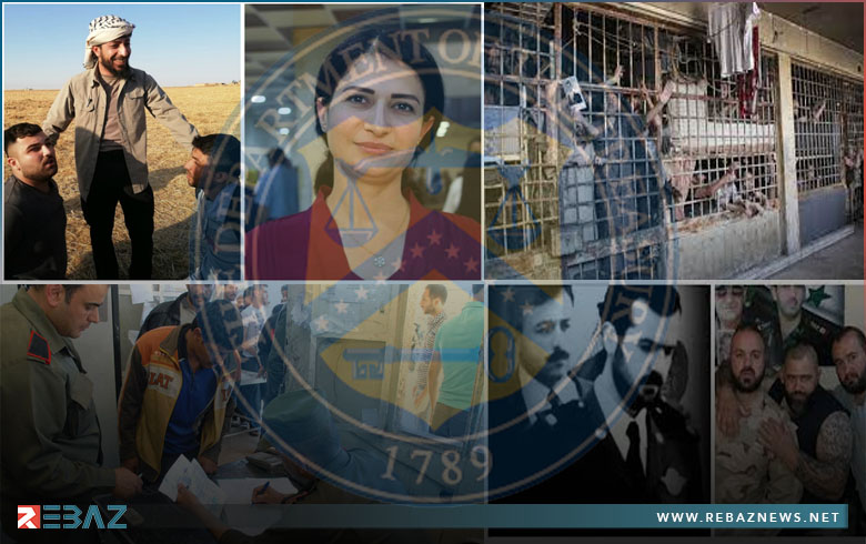 Officials and 8 prisons and those involved in the killing of the Kurdish politician Hevrin Khalaf... Washington punishes individuals and entities affiliated with the regime and the Syrian opposition
