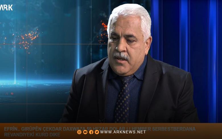 عبدالرحمن آبو: أطلعنا كافة الجهات الدولية على مايحصل في عفرين من انتهاكات