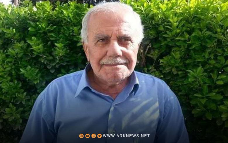 وفاة سكرتير حزب اليسار الكوردي السابق يوسف ديبو