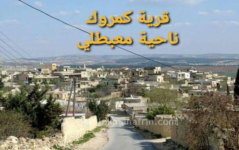 Afrin... Militiamen of armed groups and factions turned to bandits