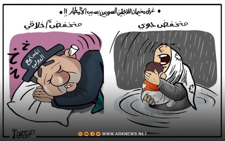 غرق مخيمات اللاجئين السوريين بسبب الأمطار!