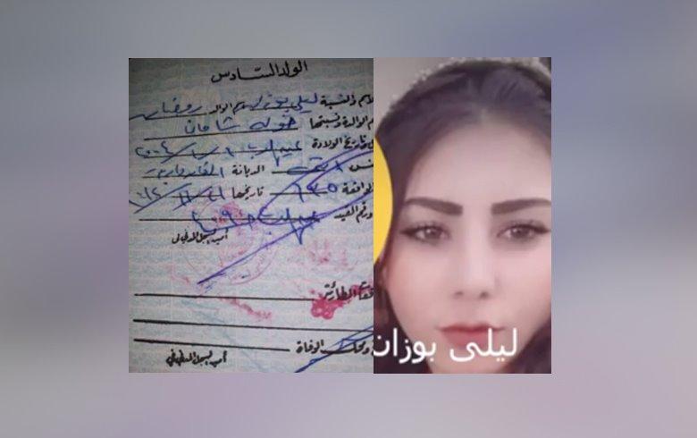 بالفیدیو...والدة  القاصرة ليلى بوزان تناشد مظلوم عبدي, وتطالبه بإرجاع ابنتها.