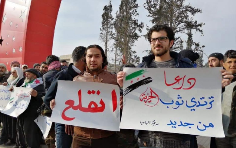 Syrian Coalition Reaffirms Support for Anti-regime Demonstrators in Dara'a