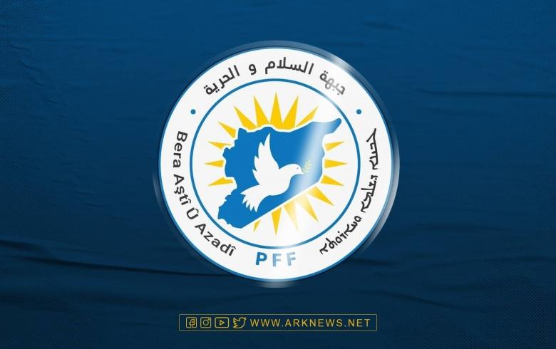 تصريح بخصوص منع وفد جبهة السلام والحرية من دخول إقليم كوردستان