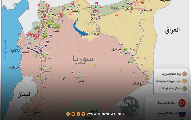 في سوريا... حل أم حلول؟