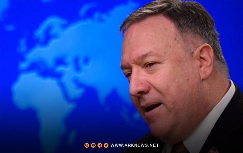 """بكين تصف بومبيو بـ""""حشرة السرعوف"""" بعد العقوبات الأمريكية الأخيرة"""