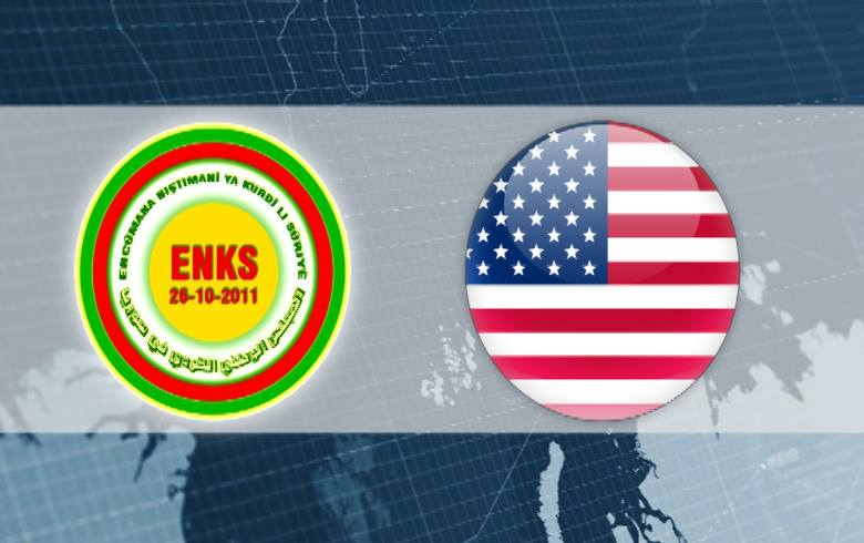 Meeting between the Kurdish National Council and a delegation from the US Administration