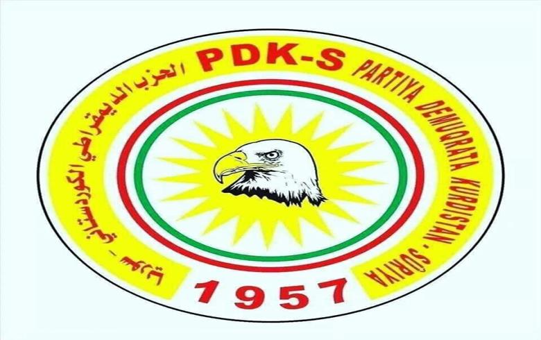 المكتب السياسي للـ PDK-S يهنئ مسرور بارزاني