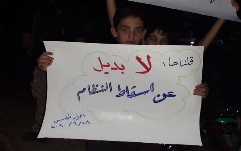 مظاهرات مسائية في درعا وأهالي