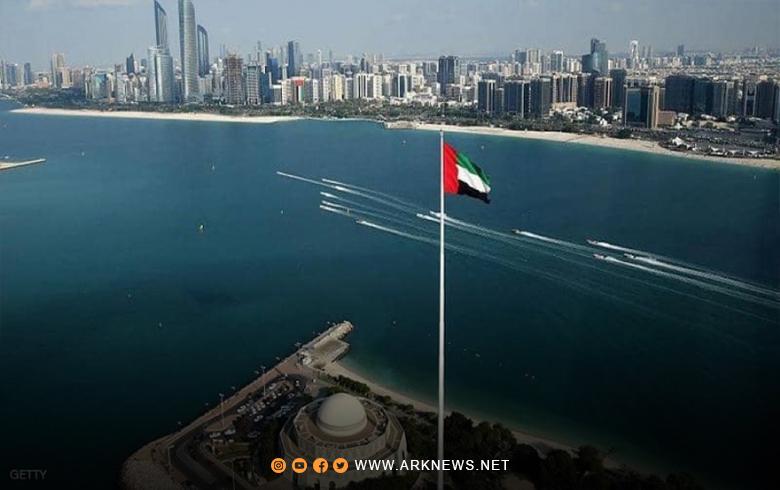 الإمارات تدرج 38 فرداً على قائمة الإرهاب، بينهم 4 سوريين