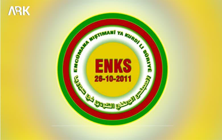 ENKS یصدر بیانا بخصوص خبر التوصل إلی اتفاق مع PYD