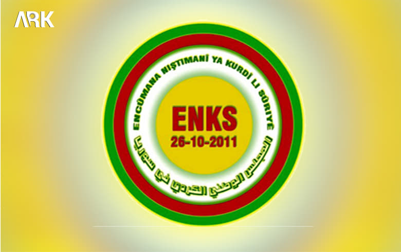 The ENKS calls on Turkey and the international community to stop the terrible and systematic violations in Afrin and remove the factions from the cities