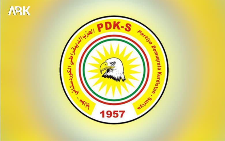 الـPDK-S يدعو الشعب الكوردي  للمشاركة في الحفل المركزي الذي سيقام بمناسبة ذكرى ميلاده