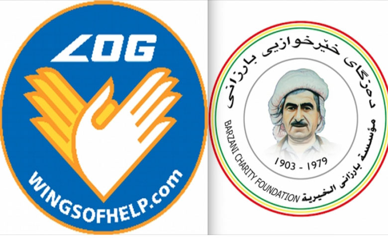 German NGO Signs Agreement with BCF to Help Reduce Poverty in Iraq