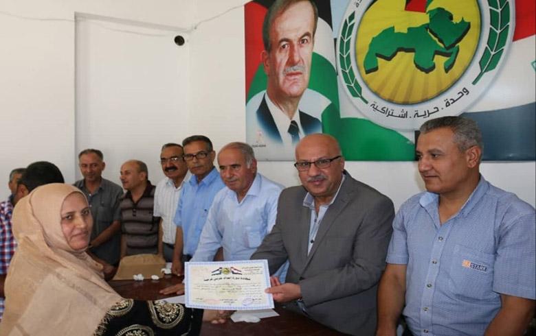 حزب البعث يوسع نشاطاته في مدينة قامشلو