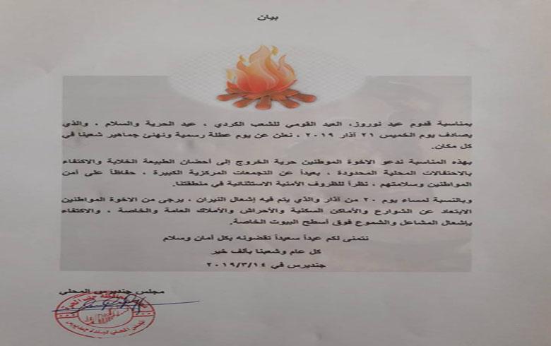Roja Newrozê bihnvedan hat ragihandin