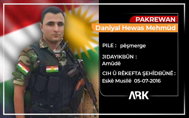 The fourth anniversary of the martyrdom of the Peshmerga Daniel Hawas Mahmoud