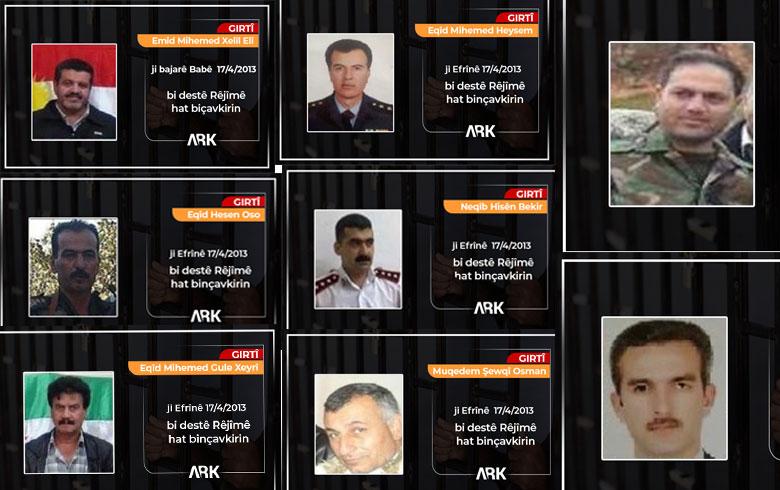 عسكري يكشف عن مصير الضباط الكورد الثمانية