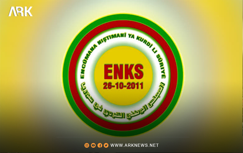 A meeting between the ENKS Presidential Body with a number of Kurdish intellectuals and political activists in Europe