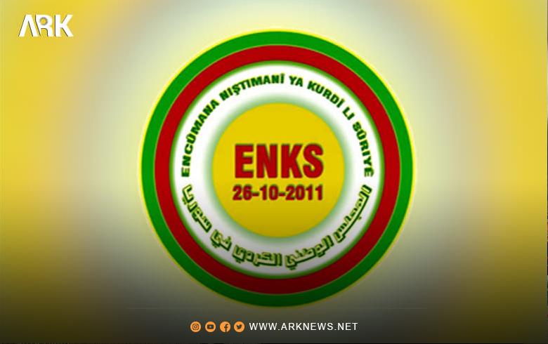 برقية من ENKS إلى الرئيس جو بايدن