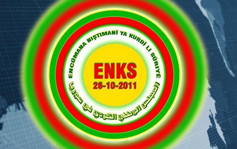 رسالة المجلس الوطني الكوردي  بمناسبة عيد نوروز