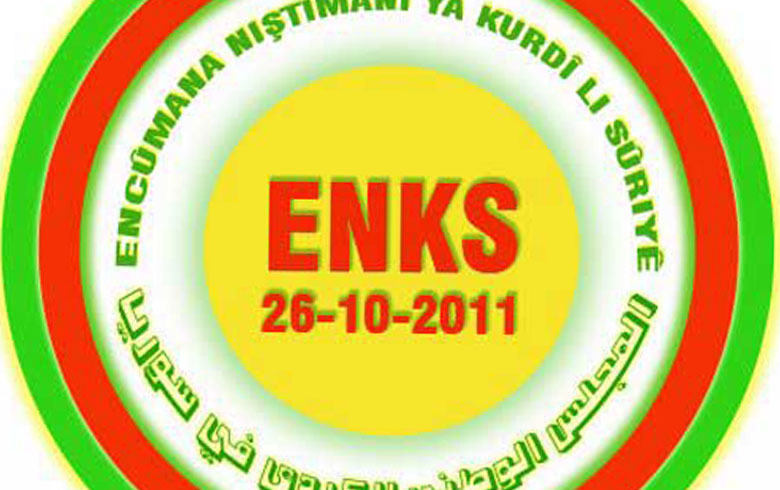 A statement issued by General Secretariat of Kurdish National Council condemning the terrorist crime in Swaida