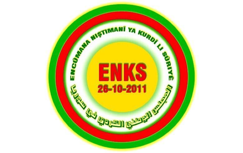 تصريح الأمانة العامة للمجلس الوطني الكوردي في سوريا بخصوص اعتقال الرفيق حسين ايبش