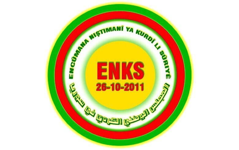 Statement by the Local Council in Afrin of the Kurdish National Council in Syria