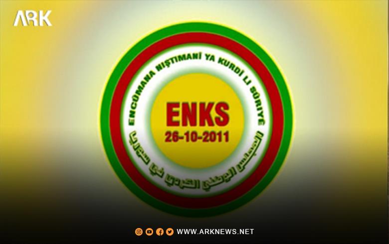 المجلس الوطني الكوردي يرد على دعوة نصر الحريري