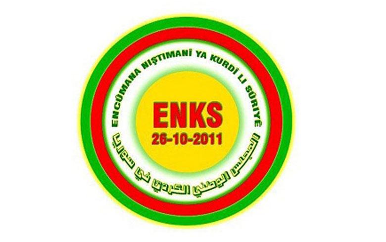 بلاغ صادر عن اجتماع الامانة العامة للمجلس الوطني الكوردي في سوريا