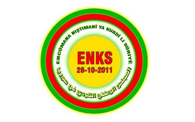 Kurdish National Council in Syria issued a statement on the Turkish attack