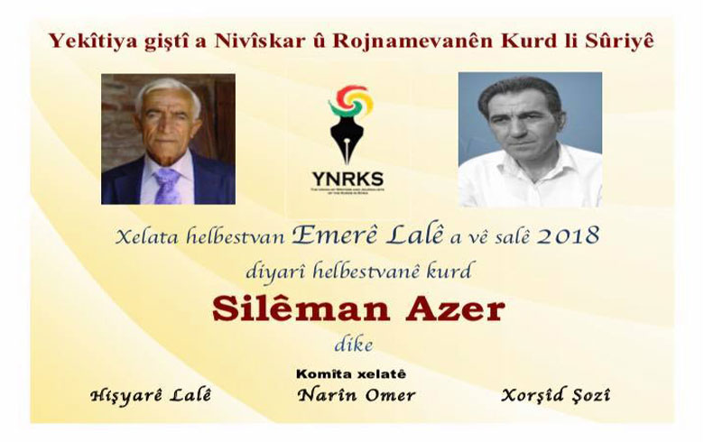 Omar La'le's award for the poet Suleiman Azer
