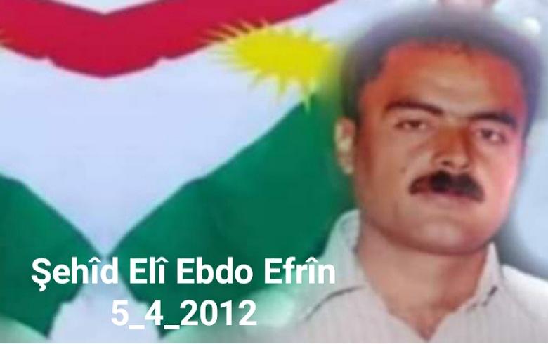 عفرين... تسع سنوات على استشهاد الشاب علي سيدو