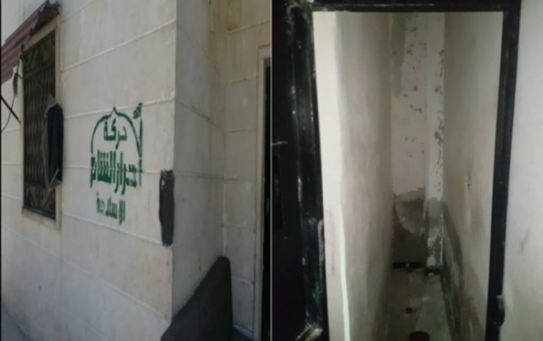 Mysterious surrounding the escape of prisoners from one of Ahrar Al-Sham's prisons in Afrin north-west of Aleppo