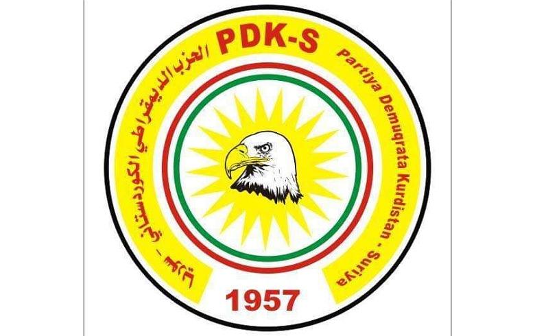 رسالة تهنئة من PDK_S إلى الرئيس مسعود بارزاني