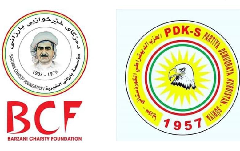مكتب العلاقات الوطنية لل PDK-S يشكر مؤسسة بارزاني الخيرية